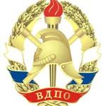 ВДПО г. Миллерово Ростовской области